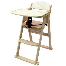 カトージ 木製ベビーチェア ステップ切替 セナ 【22405】 ナチュラル 折り畳み式