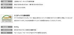 【ベビービョルン】ベビーキャリアカバーブラック【028156】【日本正規品保証付】