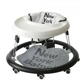 【カトージ】ベビーウォーカー NewYork・Baby(ホワイト)【28800】歩行器