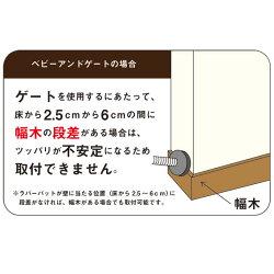 ベビーアンドゲート拡張パネル1枚入り【取付可能幅:73〜92cm】別売り拡張パネル使用で102cmの幅までワイドに使用できます。ベビーゲートセーフティーゲートオートロックガードヤトミハピネスrakkk