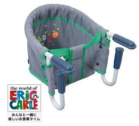 【日本育児】はらぺこあおむし テーブルチェア(5ヶ月~15kgまで対象)