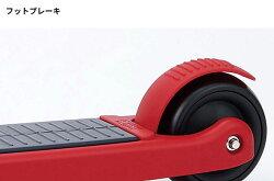 野中製作所へんしん!ライダーSPレッド【2470】足けり乗用スクーターワールド