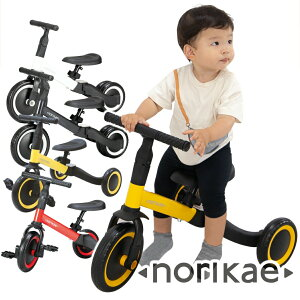 三輪車 1歳 2歳 3歳 4歳 バランスバイク キッズバイク 乗り物 変形 トレーニングバイク 3輪車 赤ちゃん 外遊び 3way 室内 乗用玩具 子供 おもちゃ プレゼント ペダル 足けり ヤトミ のりかえ三輪