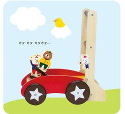 ヤトミともだちいっぱい押し車カタカタ【プレゼント】2019プレゼントお誕生日クリスマス