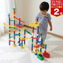 限定値下げ♪ 知育玩具 3才 4才 5才 おもちゃ 遊具 子供 孫 誕生日 コロコロスライダー133 ビビットタイプ kids【プレ…