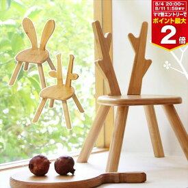 ヤトミ 森のどうぶつチェア こどもイス ミニチェア 木製 ミニイス 木製ミニチェア 北欧 チェア トナカイ うさぎ キリン【プレゼント】