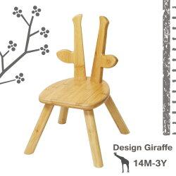 ヤトミ森のどうぶつチェアこどもイスミニチェア木製ミニイス木製ミニチェア北欧チェアトナカイうさぎキリン
