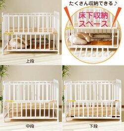 ヤトミベビーベッドぐっすりベッド普通サイズベット赤ちゃんベビー赤ちゃん用ベッド
