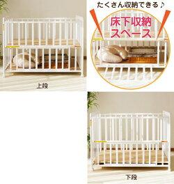 ヤトミベビーベッドぐっすりベッド普通サイズベット赤ちゃんベビー赤ちゃん用ベッド《配達日時:指定不可商品》《代金引換不可》