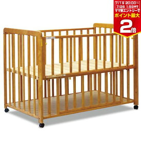 【最終売り尽くし価格】《床板:すのこ》 ベビーベッド ぐっすり ライトブラウン 【箱キズ・汚れあり】 棚板付き ベッド ベビーベット 普通サイズ 赤ちゃん ベビー 赤ちゃん用ベッド 通常サイズ ヤトミ
