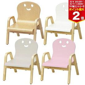 木製 子供用 椅子 キッズチェア キコリの小イス SE+ 《全4色》 木製ミニイス かわいい オシャレ プレゼントに