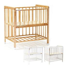 ヤトミ ミニベビーベッド ミミ2 棚板付き ベビーベッド ベビーベット ミニベッド 赤ちゃん ねんね 小さいサイズ