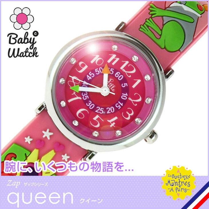 【ベビーウォッチ/babywatch】クイーン 子ども用3Dレリーフベルト腕時計「ザップ」/ZAP queen 【baby watch ベビーウォッチ 子供用 子ども用 キッズウォッチ 時計 腕時計 ギフト パリ 】【楽ギフ_包装】