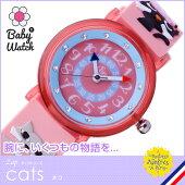 【ベビーウォッチ/babywatch】ネコ子ども用3Dレリーフベルト腕時計「ザップ」/ZAPcats【babywatchベイビーウォッチ子供用子ども用キッズウォッチ時計ギフトパリ】【楽ギフ_包装】