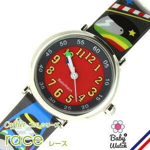 【ベビーウォッチ/babywatch】レース子ども用プリント柄ベルト腕時計「コフレ」/COFFRETrace【babywatchベイビーウォッチ子供用子ども用キッズウォッチ時計ギフトパリ】【楽ギフ_包装】