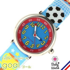 【ベビーウォッチ/babywatch】ゴール子ども用プリント柄ベルト腕時計「コフレ」/COFFRETgoal【babywatchベイビーウォッチ子供用子ども用キッズウォッチ時計ギフトパリ】【楽ギフ_包装】