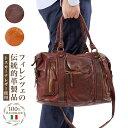 ボストンバッグ 旅行 ボストン バッグ ショルダー イタリア製 本革 2WAY レザーバッグ 【トラベルバッグ 大容量】 【D…
