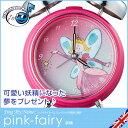 シングマイネーム ミュージック 目覚まし時計 妖精 pink-fairy 子供用 子供 アラーム クロック 英語 英語教材 キッ…