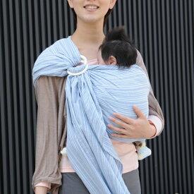 新生児から使える 北極しろくま堂 ベビースリング キュット ミー!823 しじら織り 水色 コンパクトタイプ スリング 抱っこひも 簡単 抱っこ紐 寝かしつけにも最適 フリーサイズ ブルー