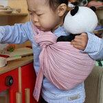 北極しろくま堂オリジナルおもちゃのスリング