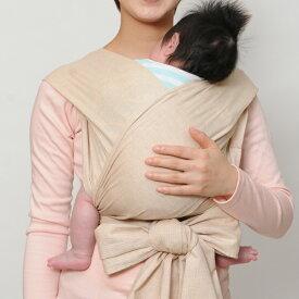 さらしおんぶと同じ!北極しろくま堂 へこおび オーガニック ピュアブラウン 抱っこひも おんぶひも 抱っこ紐 新生児から使える コンパクト 簡単 日本製 収納袋付き 夏でも涼しいしじら織り