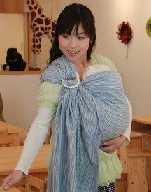 新生児から使える 北極しろくま堂 ベビースリング キュット ミー! しじら織り 水色 スリング 抱っこひも 抱っこ紐 寝かしつけにも最適 フリーサイズ ブルー