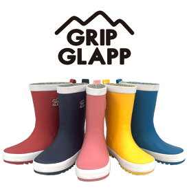 グリップグラップ GRIP GLAPP レインブーツ 長靴 ブーツ ライトラバー キッズ おしゃれ 男の子 女の子 r41970-10 ラッピング不可