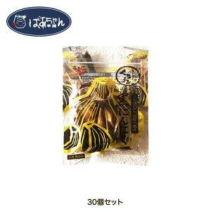 【大容量 送料無料 お取り寄せ】九州・四国産 黒にんにく 「くろまる」 1袋 40g 30パック ばあちゃん本舗