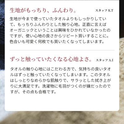 【arbol】オーガニックFLUFFYTOWLフェイスタオル
