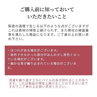 【arbol】オーガニックFLUFFYTOWLバスタオルHAPTICハプティック