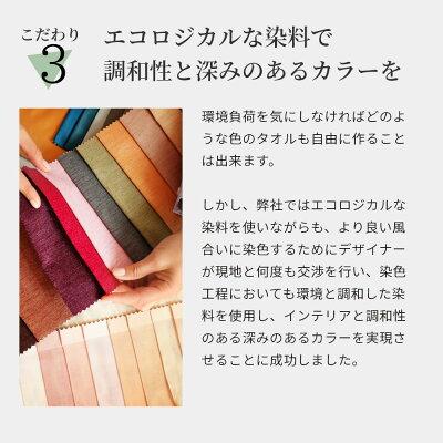 【arbol】オーガニックFLUFFYTOWLバスタオル