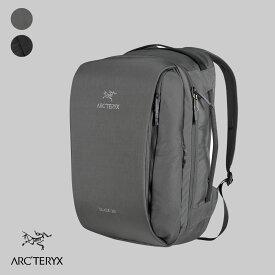 【Arc'teryx】アークテリクス BLADE 28 BACKPACK ブレード 28 バックパック [16178] 28L 通勤 通学 アウトドア デイパック トラベルバッグ 軽量