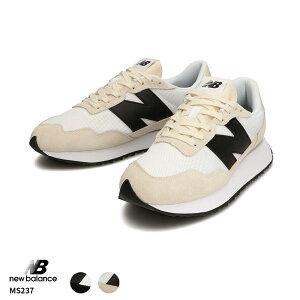 ニューバランス【New Balance】【NB】MS237 CB CC レディース メンズ シューズ 靴 スニーカー ランニングシューズ Nロゴ 22.5cm〜28cm