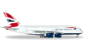 ヘルパウィングス 1/200 ブリティッシュエアウェイズ A380 G-XLEL (556040-001) 通販 飛行機 航空機 完成品 模型 送料無料