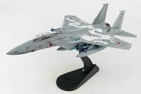 """ホビーマスター 1/72 航空自衛隊 F-15J イーグル """"第303飛行隊 72-8963 戦競2003″ (HA4521)通販 プレゼント 飛行機 航空機 完成品 模型 送料無料"""