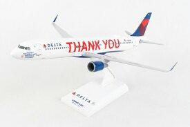 SKYMARKS 1/150 デルタ航空 A321 THANK YOU N391DN (SKR1057) 飛行機 航空機 半完成品 模型 通販 プレゼント 送料無料