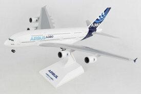 SKYMARKS 1/200 エアバス A380-800 F-WWDD ハウスカラー スタンド付き ギア付き (SKR380) 通販 飛行機 航空機 半完成品 模型 プレゼント