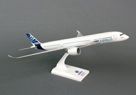 SKYMARKS 1/200 エアバス A350-900 ハウスカラー (SKR650) 飛行機 航空機 半完成品 模型 通販 プレゼント