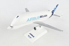 SKYMARKS 1/200 エアバス ベルーガ A300-600ST #1 F-GSTA (SKR666) 通販 プレゼント 飛行機 航空機 半完成品 模型