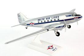 SKYMARKS 1/80 デルタ航空 DC-3 NC28341 (SKR676) 飛行機 航空機 半完成品 模型 通販 プレゼント 送料無料