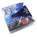 SANYO / サンヨーナイロン GT-R SALT MAX / ソルトマックス PE 1-1.5号