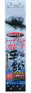 がまかつ RK507糸付トーナメントカレイ毛鈎(黒) 15 6