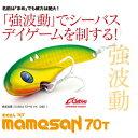 まめさん 70T / mamesan 70T 20g