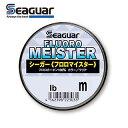 シーガー フロロマイスター 320m 3lb 0.8号 SeaGuar FLUORO MEISTER [メール便不可]