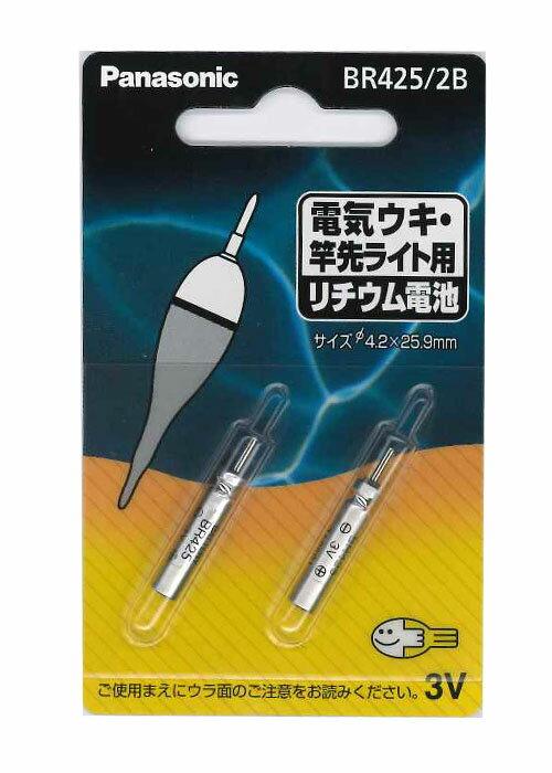 パナソニック BR-425 リチウム電池 2P