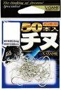 ササメ針 05VTN チヌ(黒)徳用50本入 03