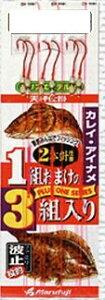 マルフジ H-015 カレイ・アイナメ天秤 11号