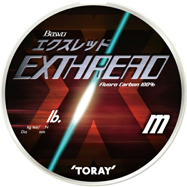 東レ バウオエクスレッド ボリュームアップタイプ フロロ 300m 4lb-5lb TORAY BAWO EXTHREAD