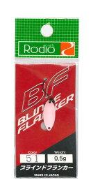 ロデオクラフト ブラインドフランカー 0.5g #51 レッドグロー
