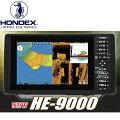 【在庫限りの特別価格】ホンデックスバスフィッシング用GPS内蔵9型ワイドカラー液晶プロッッター魚探HE-9000HONDEX